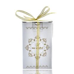 Bergamotlu Beyaz Tatlı 500 gr. - Thumbnail